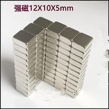 50/100/200Pcs Rectangular Magnet 12x10x3 12x10x5 N35 NdFeB Block Super Powerful Strong Permanent Magnetic imanes 12*10*3 12*10*5