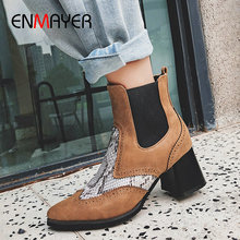ENMAYER women shoes Basic Pointed Toe Square Heel Slip-On High Heel Boots Mixed Colors Short Plush Ankle Boots for Women 34-43 women black leather knitted top high heel ankle boots slip on bandage thin heel short boots elegant boots formal dress shoes