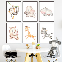Elephant Giraffe Lion Zebra Monkey Hippo Nursery Wall Art Print Canvas Painting Nordic Poster Wall Pictures Baby Kids Room Decor