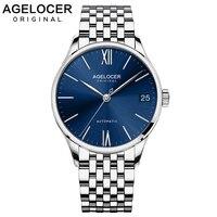 Nuevo 2019 Agelocer clásico azul de lujo para hombre relojes automáticos de cuerda automática de acero inoxidable Día De fecha reloj 7074A9