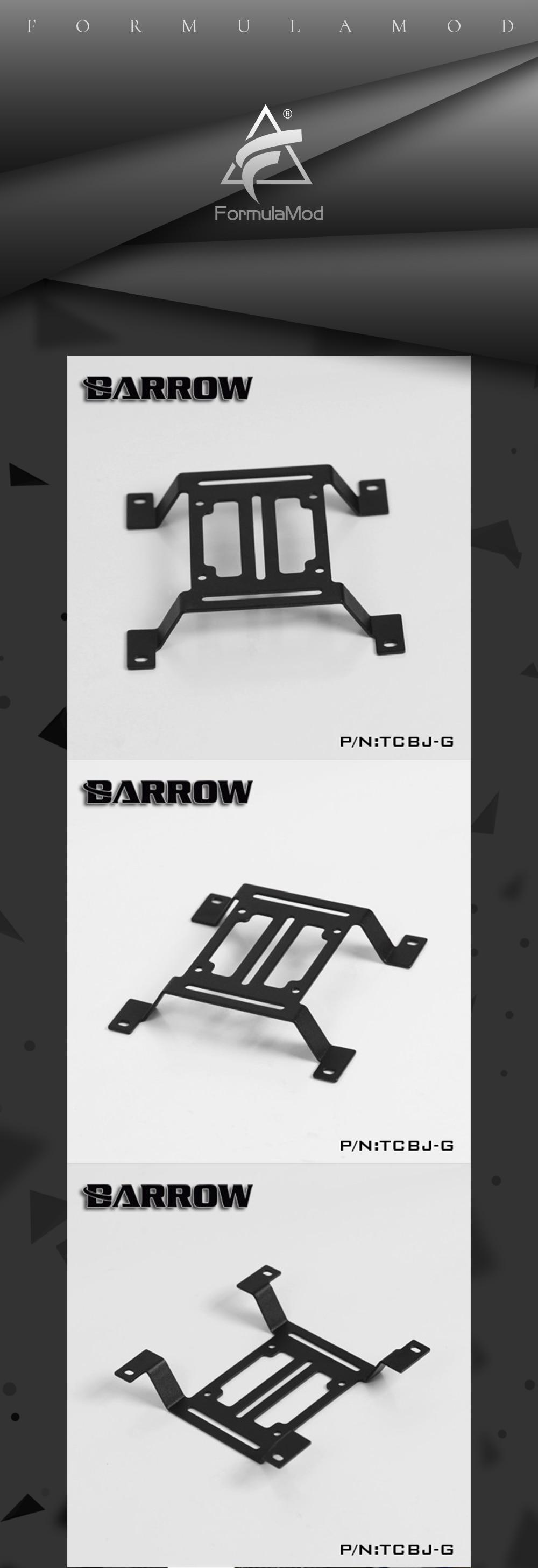 Barrow TCBJ-G12 Radiator stand, Water Tank carrier, water pump Bracket, 12cm fan mounting bracket