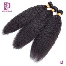 Racily Haar 1/3/4 Pcs Brasilianische Verworrene Gerade Haar Bundles Menschenhaar Verlängerung Natürliche Schwarze Remy Haar Weben 10 28 zoll Bündel