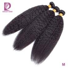 Racily Hair extensiones de cabello humano Remy, mechones de cabello liso brasileño rizado, color negro Natural, paquete de 10 28 pulgadas, 1/3/4 Uds.