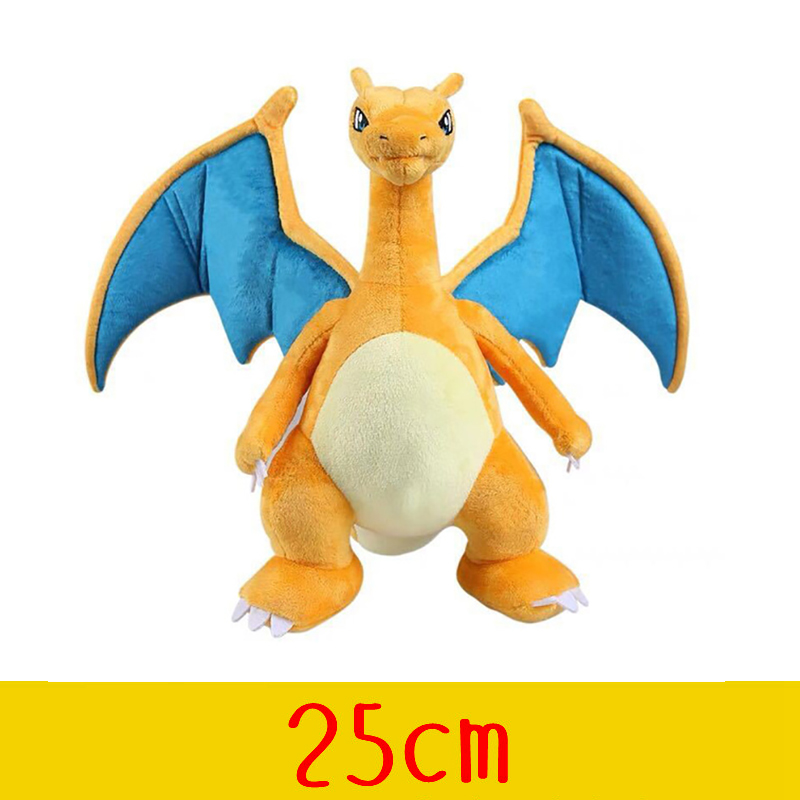 25cm Charizard