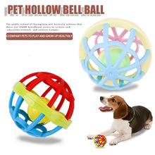 Pet Hollow Out Toy Ball Non-Toxic Rubber Chew Toys for Small Medium Large Dogs Training Products Sounding Bell