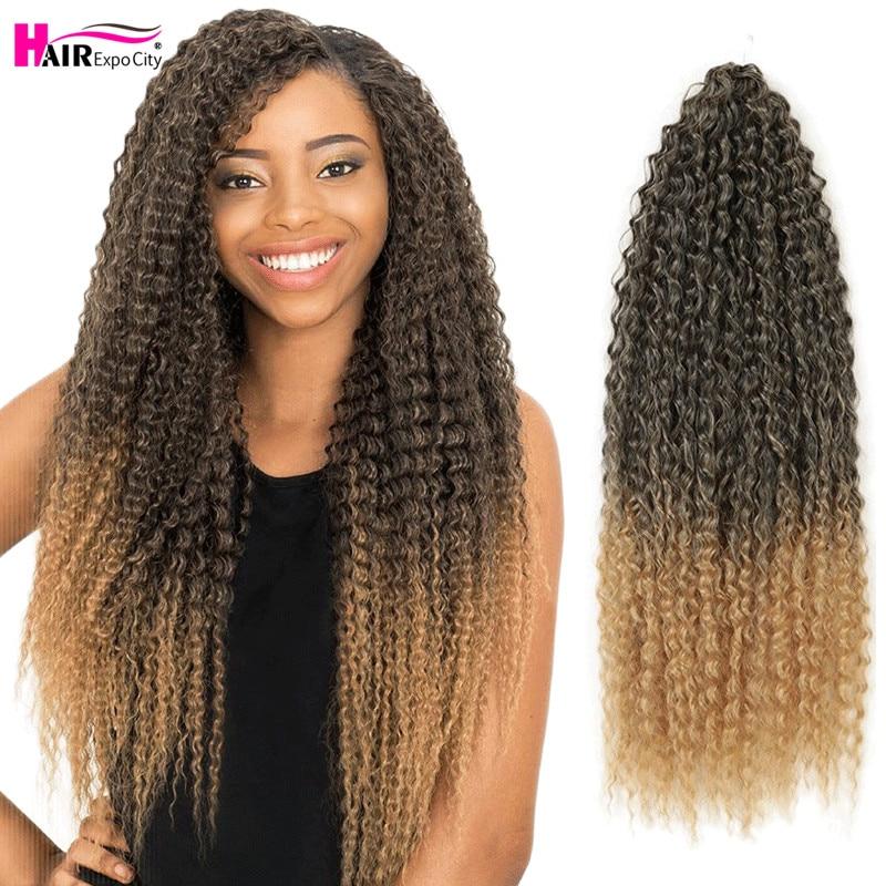 Афро кудрявые вьющиеся волосы, плетеные крючком волосы для наращивания, 20-дюймовые волосы Marly для черных женщин, Омбре, коричневые волосы в в...