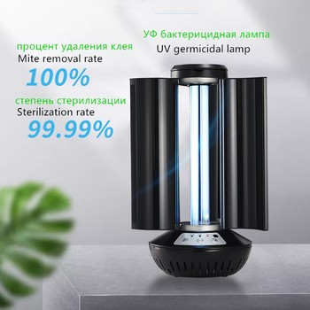 Ultraviolet disinfection lamp household germicidal lamp in addition to mite removal 40W double tube sterilization purple light vacuum cleaner uv sterilization bed in addition to mites home in addition to mite instrument big suction