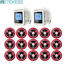 Retekess 10 個 T117 コールボタン送信機 + 2 個の時計受信機ワイヤレスレストランページャシステムウェイター通話システムオフィスバー