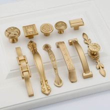 2pcs Pure Copper European Furniture Handles Brass Cabinet Knobs and Kitchen Drawer Cupboard Pulls