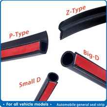 P Z D Type Automotive Door weatherstripping Door Rubber Seal Strip Car Sound Insulation 4 Meters Rubber Sealing For Car Rubber