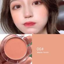 Fard à joues couleur unique Palette de maquillage poudre minérale Rouge Rouge durable teinte de joue Palette professionnelle fard à joues Contour ombre TSLM1