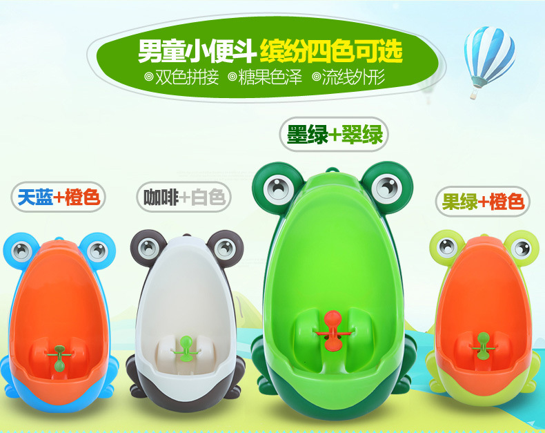 Children Urinal Wall-Mounted Stand-up Baby Infant Potty Urinal
