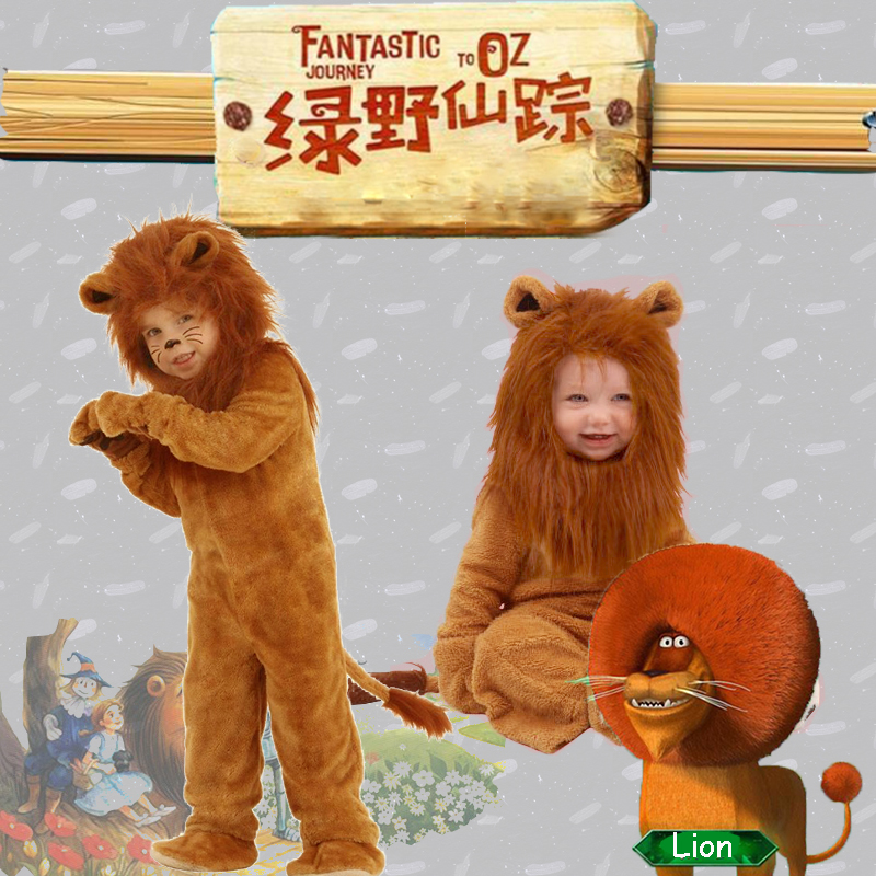 Child Deluxe Lion Costume 4PCS Set Baby Kids Animal Carnival Halloween Cosplay Fancy Wizard Of Oz Movie Role Jumpsuits C85798CH