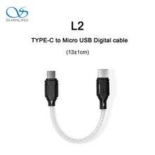 Para jogadores de shanling m6 m0mchord mojo dap e telefones celulares shanling l2 tipo de alta fidelidade-c para micro cabo de áudio usb