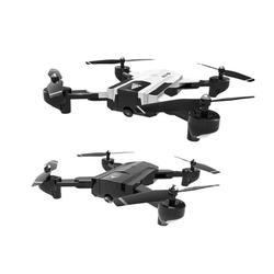 SG900-S GPS Drone Camera HD 720P/1080P FPV Wifi Altitude Hold Runaway Return Quadcopter RC Drone