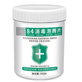 500Pcs Swimming Pool Cleaning Tablets Disinfection Pills Chlorine Tablets Instant Effervescent Pipes Cleaning Water Disinfection 200g swimming pool instant disinfection tablets chlorine dioxide effervescent tablets disinfectant chlorine tablets chlorine