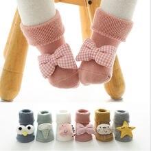 Зимние плотные детские носки из хлопка теплые тапочки для маленьких