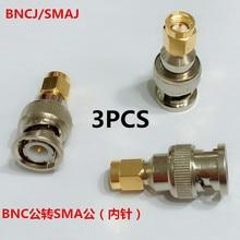 3PCS Pure copper intercom adapter BNCJ/SMAJ radio frequency BNC transit SMA