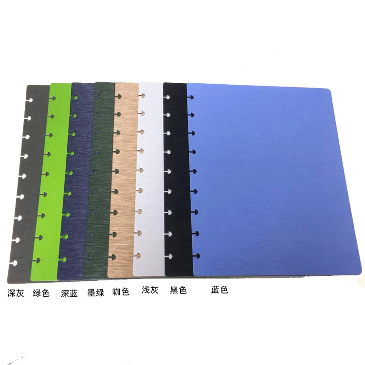 Medium Mushroom Hole Cover 9 Hole Medium Planner Notepad Shell Spare PP Cover For Loose-leaf Notebook