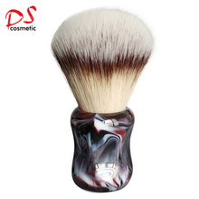 dscosmetic T4 soft synthetic hair shaving brush resin handle by hand made shave brush for man wet shaving