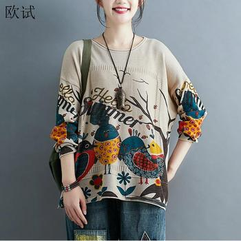 Plus Size Print Sweater Women Autumn Jumper Ladies Pullovers Korean Sweaters Tops Casual Knitted Woman Pull Femme 2020