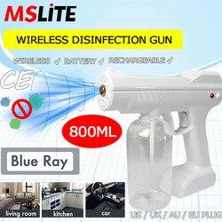 Novedades 2020, pistola de desinfección inalámbrica, máquina desinfectante, pulverizador esterilizador automático, purificador de aire para el hogar