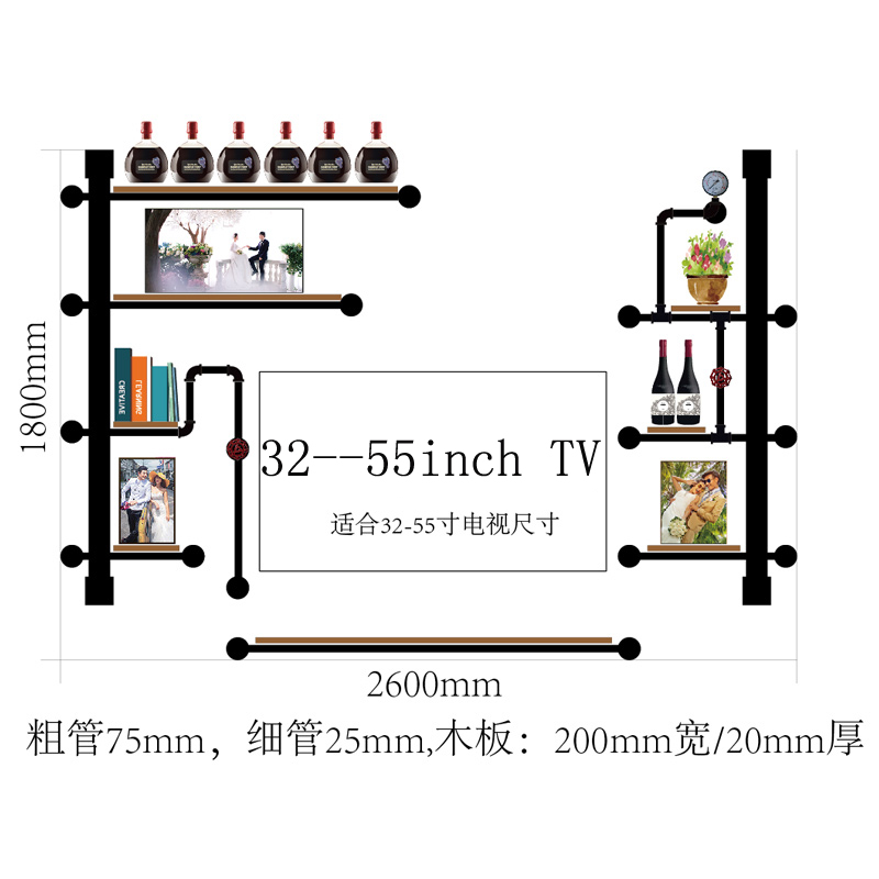 Design Holder Wall Shelf Wine Rack Wall TV Display Modern Metal Multi-Layers Wine Holder Rack
