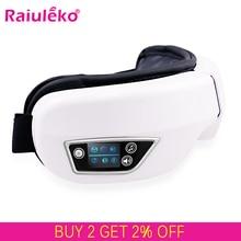 Masseur électrique Bluetooth pour les yeux, dispositif de soins pour les yeux, lunettes de thérapie à compression chaude, soulage la Fatigue des rides