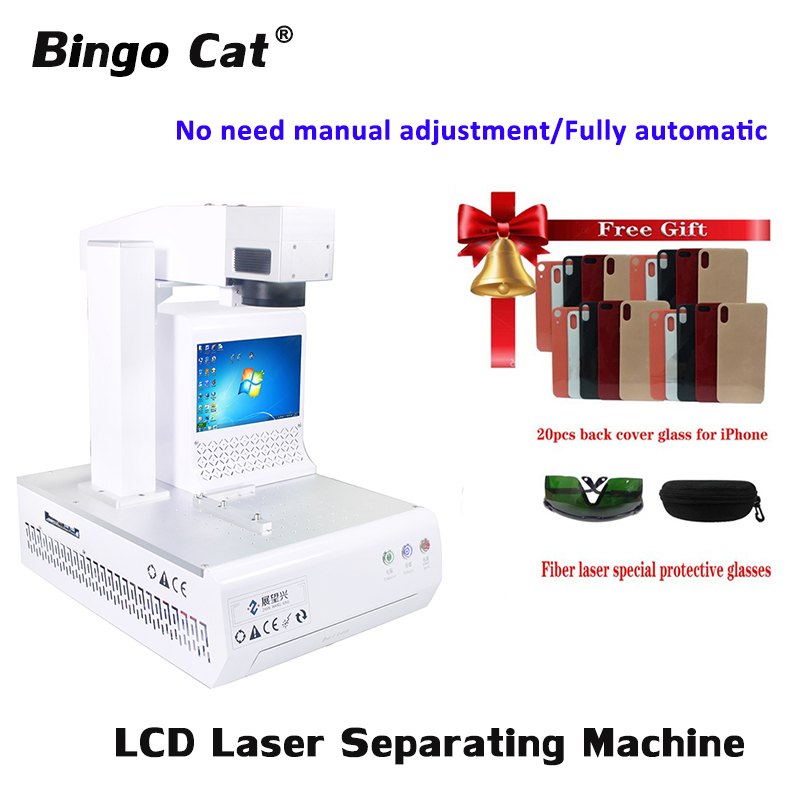 Laser Separating Machine LCD Screen <font><b>Repair</b></font> Machine For iPhoneX XS Max 8plus <font><b>Back</b></font> Rear <font><b>Glass</b></font> Remover Screen Frame Marking Cutting image