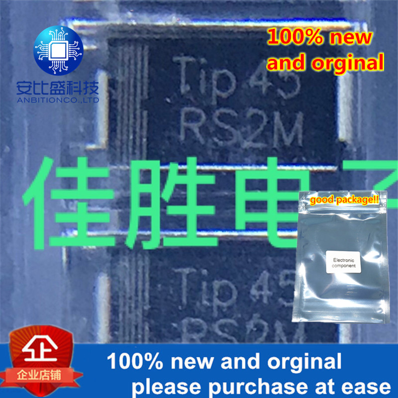 100pcs 100% New And Orginal  RS2MA 2A1000V Quick Recovery DO214AC Silk Screen RS2M In Stock