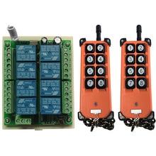 Беспроводной Радиоуправляемый приемник и передатчик, 3000 м, 12 В, 24 В постоянного тока, 8 каналов, 8 каналов