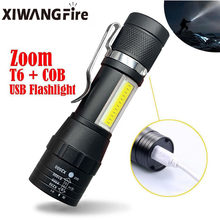 Portable LED Flashlight T6 COB Light Rechargeable Flashlight Built-in Battery Zoom Flashlight 3 Mode Waterproof Emergency Torch