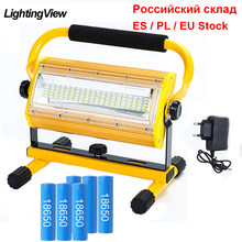 Rechargeable Spotlight LED Work Light Searchlight Outdoor Emergency Hand Work Lamp for Camping Garage