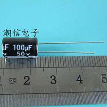 10cps 50v100uf 100uf50v capacitor eletrolítico 8X12