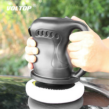 Car Waxing Polishing Machine Sponges Cloths Brushes Adjustable Speed Tools Auto Parts 12V 36W