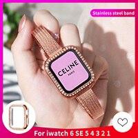 Custodia sottile con diamante ad anello Milanese per cinturino Apple Watch SE 42mm 44mm cinturino da donna su cinturino Smart iwatch serie 65432 38mm 40mm