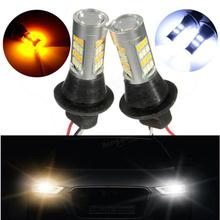 LED Two Color Yellow White Strobe Flashing 1156 BA15S(90)  BAU15S(150) 7440 T20LED Replacement Bulbs For Car Brake/Tail Lig