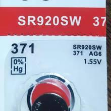 DIUDN  electronic battery Button batteries  SR626/377A 1.55V  SR920 1.55V