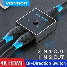 Vention hdmiスプリッタ4 18k 60 60hzのhdmiスイッチ双方向1x 2/2 × 1アダプタhdmiスイッチャー2で1アウトhdtvボックスPS4/3 hdmiスイッチ
