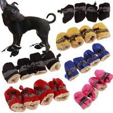 Домашние питомцы, собаки, зимняя обувь, непромокаемые Зимние ботиночки, носки, резиновая нескользящая обувь для маленьких собак, щенков, обувь Cachorro
