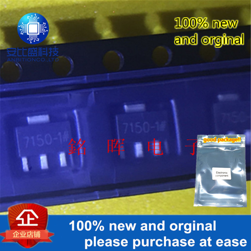 10pcs 100% New And Orgianl HT7150 Silk-screen 7150-1 SOT-89 In Stock