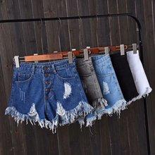 Новый Лето Осень свободного покроя Высокая Талия разорвал джинсовые шорты Женские летние плюс размер широкие брюки шорты женщин Джинсы