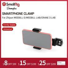 SmallRig Smartphone Clamp dla Zhiyun Weebill LAB i Crane 3 Quick Release regulowany zacisk uchwyt na smartfona 2286