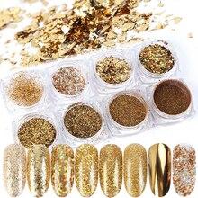 8 коробок, зеркальные золотые блестки для дизайна ногтей, порошковые голографические золотые хлопья из фольги, круглые Блестки для маникюра, украшения для ногтей