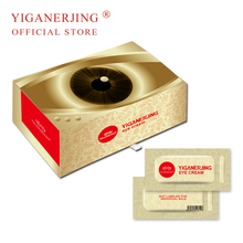 1box=50pcs Sachets Original YIGANERJING Anti aging Eye Cream Ageless Eye Cream Serum Instantly Puffiness Remove Cream крем instantly ageless купить