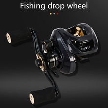 Waterproof rotating fishing reel long shot fishing reel Maximum fishing reel perch fishing high speed ratio left and right hand