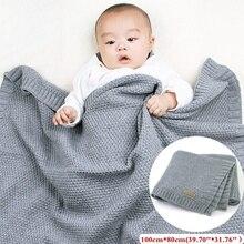 Одеяло для новорожденного и пеленание новорожденных тепловая мягкая флисовая однотонная вязаная ветрозащитная многофункциональное покрывало 14 цветов
