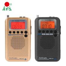 HanRongDa Portable Full Band Radio Aircraft Band Receiver FM/AM/SW/ CB/Air/VHF World Band with LCD Display Alarm Clock HRD 737