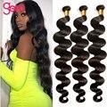 30 inch Body Wave Bundles Human Hair Bundles 4 / 3 Deals GEM Hair Brazilian Hair Weave Bundles 28 inch Long Human Hair Extension