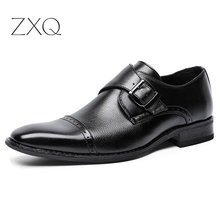 Men Formal Shoes Leather 2019 New Arrival Comfortable Pointed Toe Black Brown Designer Shoes Male Buckle Strap Brogues Shoes цена 2017